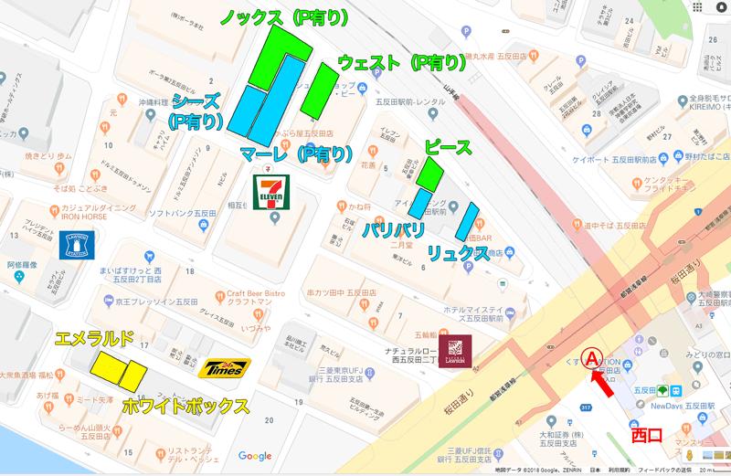 西五反田周辺ラブホテル位置図